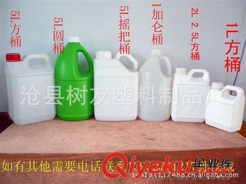 厂家直销2014款5l油桶 化工塑料桶 加仑桶 方型塑料桶