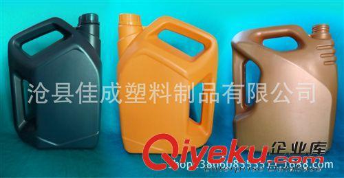 农业 牲畜 猪  供应2014款全新 4l机油桶 防冻液桶 相关信息由 沧县佳