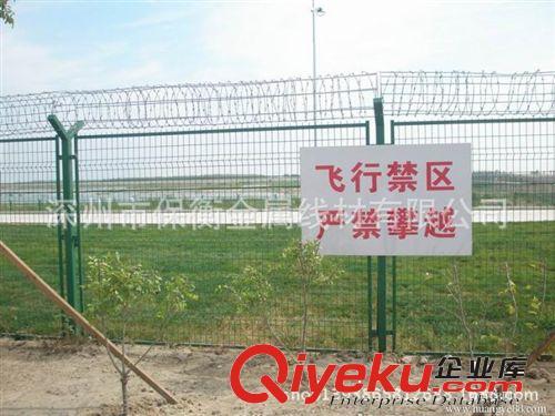 郑州飞机场用焊接网隔离栅一平米的价格是多少?