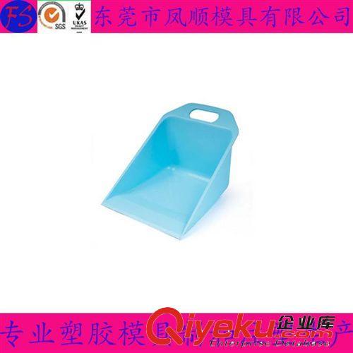 塑料外壳模具设计开发