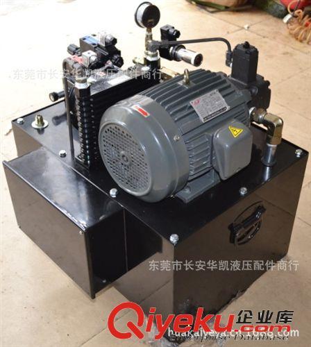 代理批发进口国产电机 研发制造液压站,液压系统,油压图片