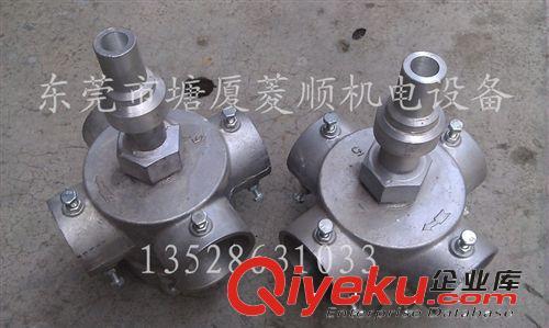 冷却水塔配件 供应6寸4孔冷却塔转头/布水器/分水器