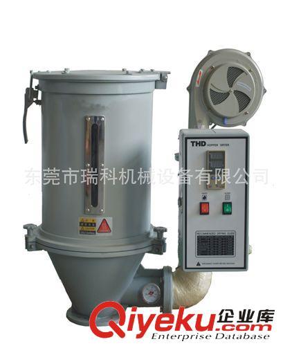 干燥机 厂家批发经济环保型热风干燥机 烘料筒 注塑机