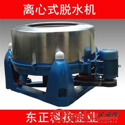 【脱水/干燥机系列 离心式脱水机