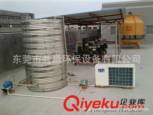 太阳能空气集热器内部结构