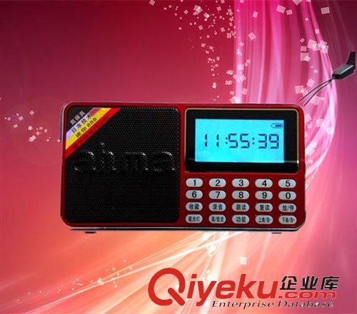 爱华888迷你版小音响 户外便携插卡小音箱中老年收音机mp3播放器