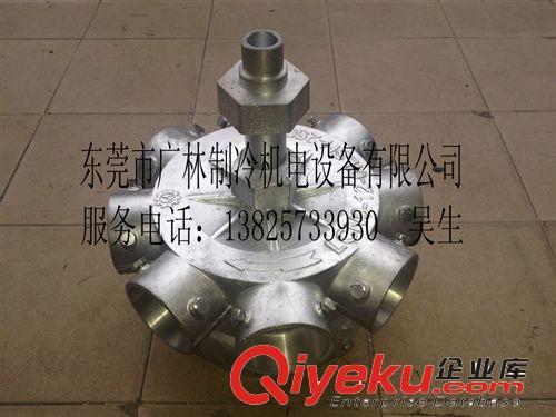 铜,铝合金转头系列 供应铝合金转头,旋转合金布水器,冷却塔转头(图)