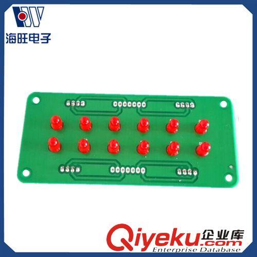 线路板加工/电路板设计开发 厂家供应 led灯线路板 usb电路板焊接加工