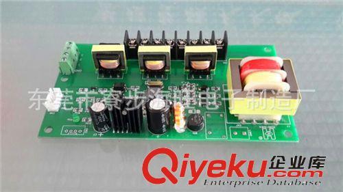 线路板加工/电路板设计开发 专业定制 工业控制板 6路