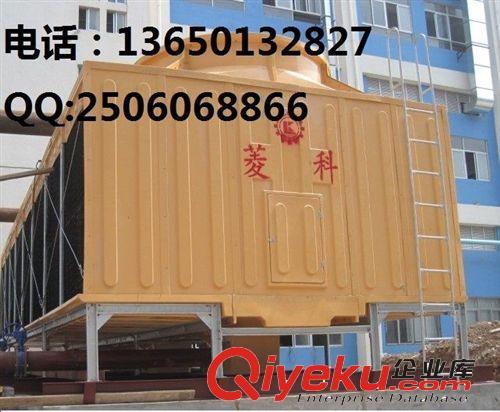 【方型冷却塔 冷却塔菱科厂家直销125t方形冷却塔