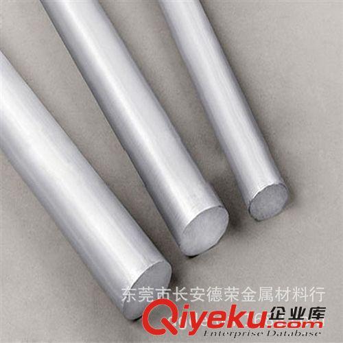 氧化铝棒_供应6061铝合金棒氧化铝棒精抽铝合金棒60