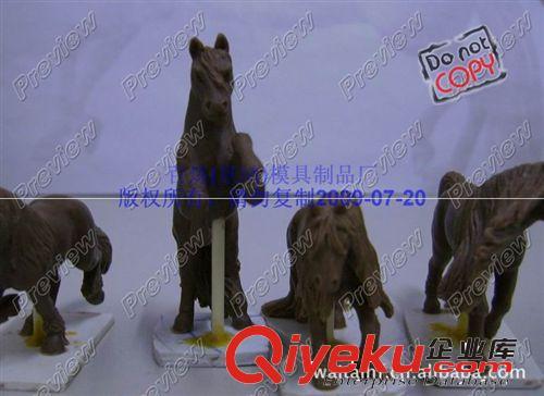 【铸造玩具铍铜模具及铸钢公仔模具模芯