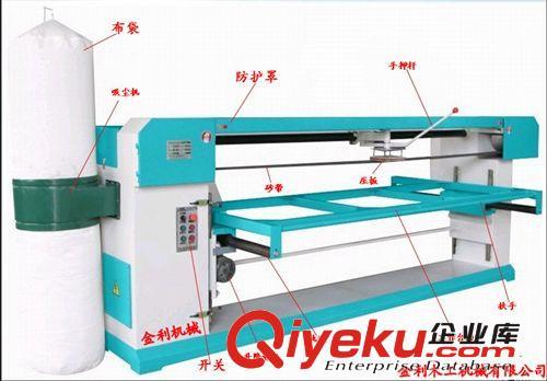【木工砂光机类 木工机械mm2215卧式砂布床砂带机