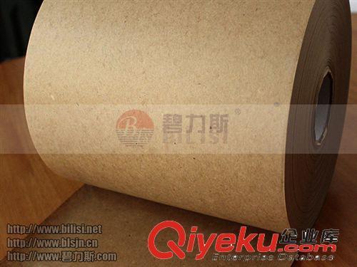 封箱胶带 湿水纸唛头封箱贴纸卷装可裁成平张可打印可
