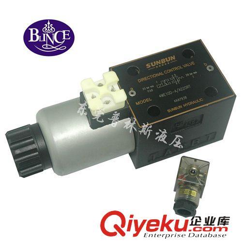 圣邦液压站电磁阀4we10d-a-a220rt注塑机折弯机电磁转向阀(图)图片