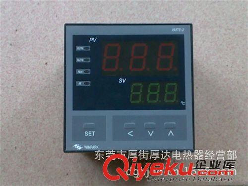 温控器/温控仪 xmt-2系列 智能温度控制仪