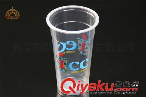 奶茶胶杯系列 胶杯制作厂家/免费印刷/沙冰奶茶胶杯子