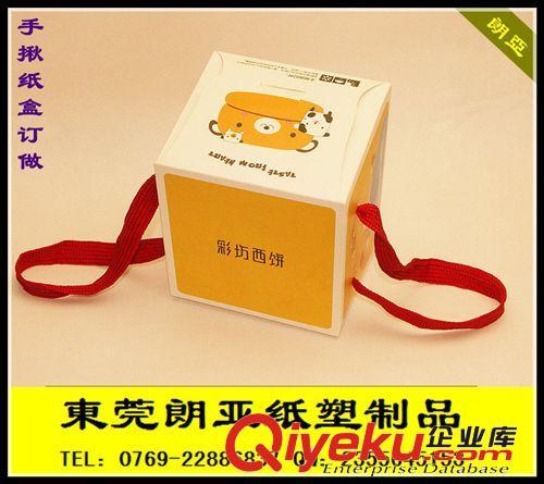 包装设备 封口机械  纸盒系列 创意蛋糕盒/*/饼干纸盒子/%礼品纸盒/*
