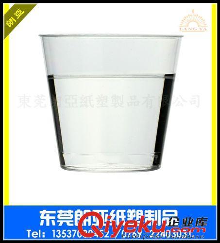 PS航空杯系列 可印刷ps胶杯 250毫升高透杯子 航空杯 慕斯蛋糕小杯子