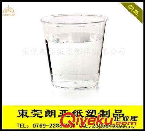 PS 航空杯系列 厂家提供一次性 ps 航空胶碗