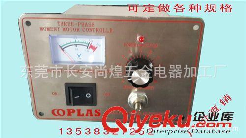 力矩电机控制器 调速器