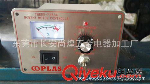 【三相力矩电机控制器
