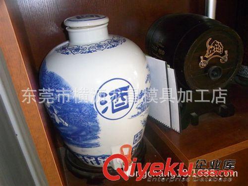 陶瓷装酒罐 生产销售 曹县橡木桶