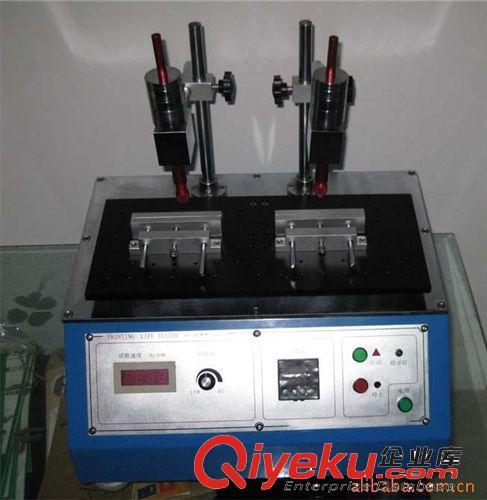 软性电路板fpc检测仪器