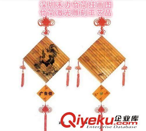 供木板小挂件竹木工艺品雕刻机切割机饰品深圳禾力