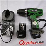 日立(HITACHI)  厂价直销 正品 日立HITACHI充电钻DS9DVF3 9.6V
