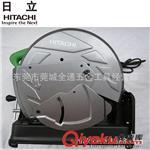 日立(HITACHI)  日立钢材切割机切角铁CC14ST型材切割机电动工具大功率钢材切割机