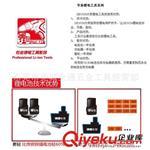 大有(DVEON) 正品大有充电钻5241 锂电池