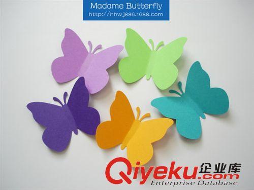 蝴蝶立体手工墙面装饰贴纸墙贴