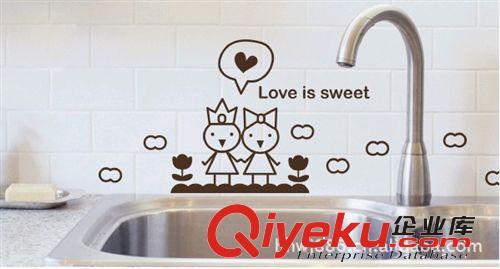 浴室卫生间创意装饰可爱马桶贴纸