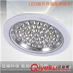 LED 厨卫灯/平板灯 led厨卫灯嵌入式集成吊顶节能灯4W厨房吸顶灯卫生间灯