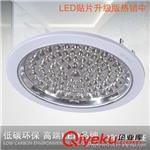 LED 厨卫灯/平板灯 led厨卫灯节能灯8w吸顶灯 集成吊顶嵌入式厨房浴室灯具