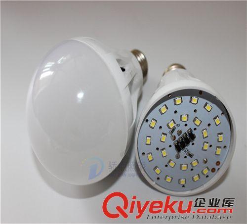 led声光控塑料球泡灯 led声控楼道过道感应灯