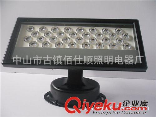 LED投光灯 佰仕顺 32W投光灯 大功率led投光灯 工程射灯 户外灯 生产厂家