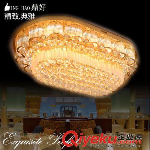 现代简约led水晶灯椭圆形客厅灯吸顶灯