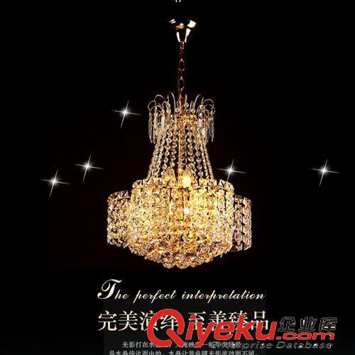 传统水晶吊灯 品盛灯饰 灯饰批发厂家供应欧式奢华水晶灯 客厅饭厅