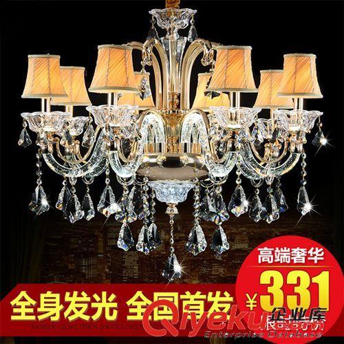 奢华欧式水晶吊灯 欧式简约水晶灯气泡弯管led蜡烛水晶吊灯豪华客厅灯