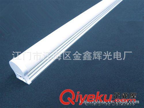 LED日光灯系列 广州厂家供应LED日光灯0.3米0.6米0.9米1.2米椭圆T5一体化日光管