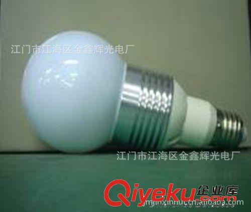 LED其它室内照明系列 江门厂家供应新型台湾晶元芯片 质保两年 节能环保  LED球泡灯