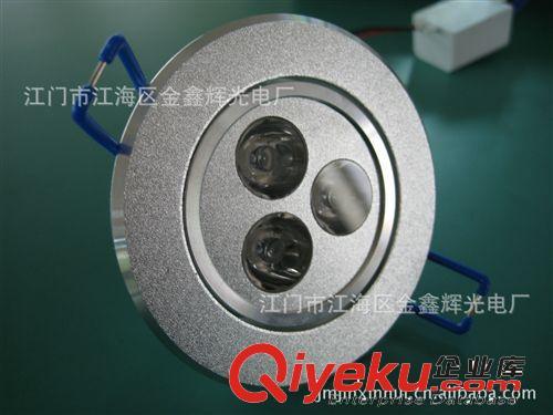 LED其它室内照明系列 江门厂家供应高档 优质 使用寿命长 质保两年 3*1W  LED天花灯