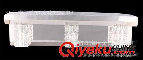 LED其它室内照明系列 江门厂家供应各种高档2*3W  3*3W 质保两年 LED镜前灯