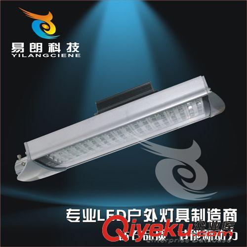 高亮度led二极_led路灯头系列 【厂家直销】大功率高亮度led弧形路灯