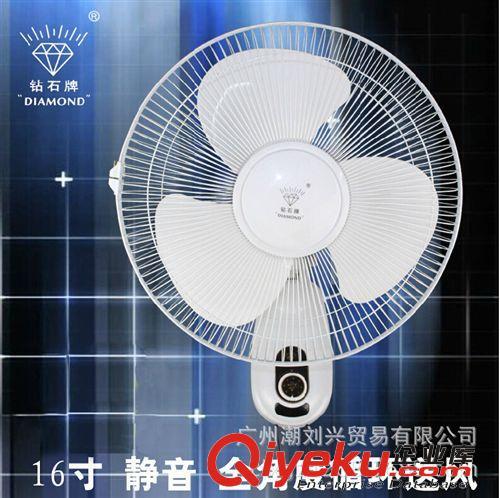 电风扇 特价钻石电风扇fb-40-1 壁扇挂扇 墙壁扇 工厂食堂用风扇16/18