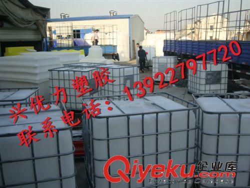 塑胶方形桶 广东首家现货供应全新ibc吨桶