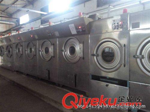 【二手工业蒸汽锅炉 洗水厂200磅同心烘干机,