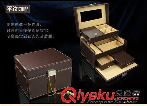 皮盒皮具制品 厂家直销高档真皮多层咖啡色珠宝首饰礼品盒 可定制